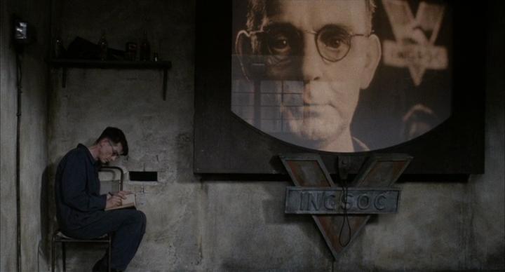 1984_Screenshot